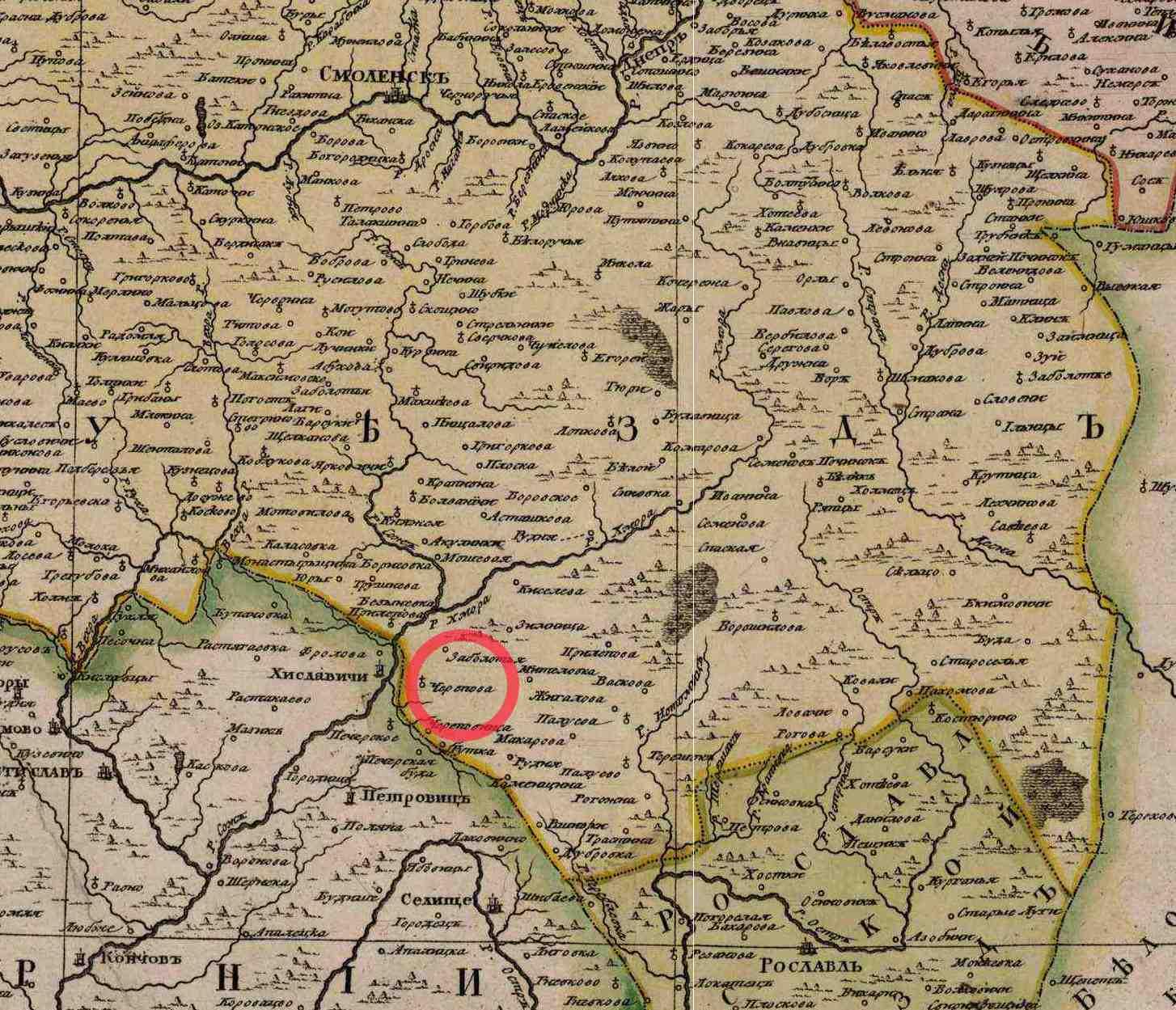 Карты смоленской губернии 1812 года россия 1 рубль 1724